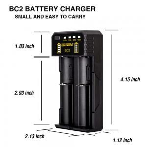 bc2-尺寸